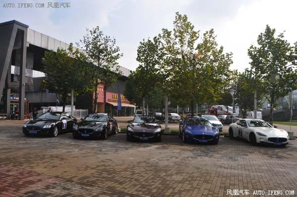 玛莎拉蒂首次在重庆龙湖蓝湖郡举行试驾活动