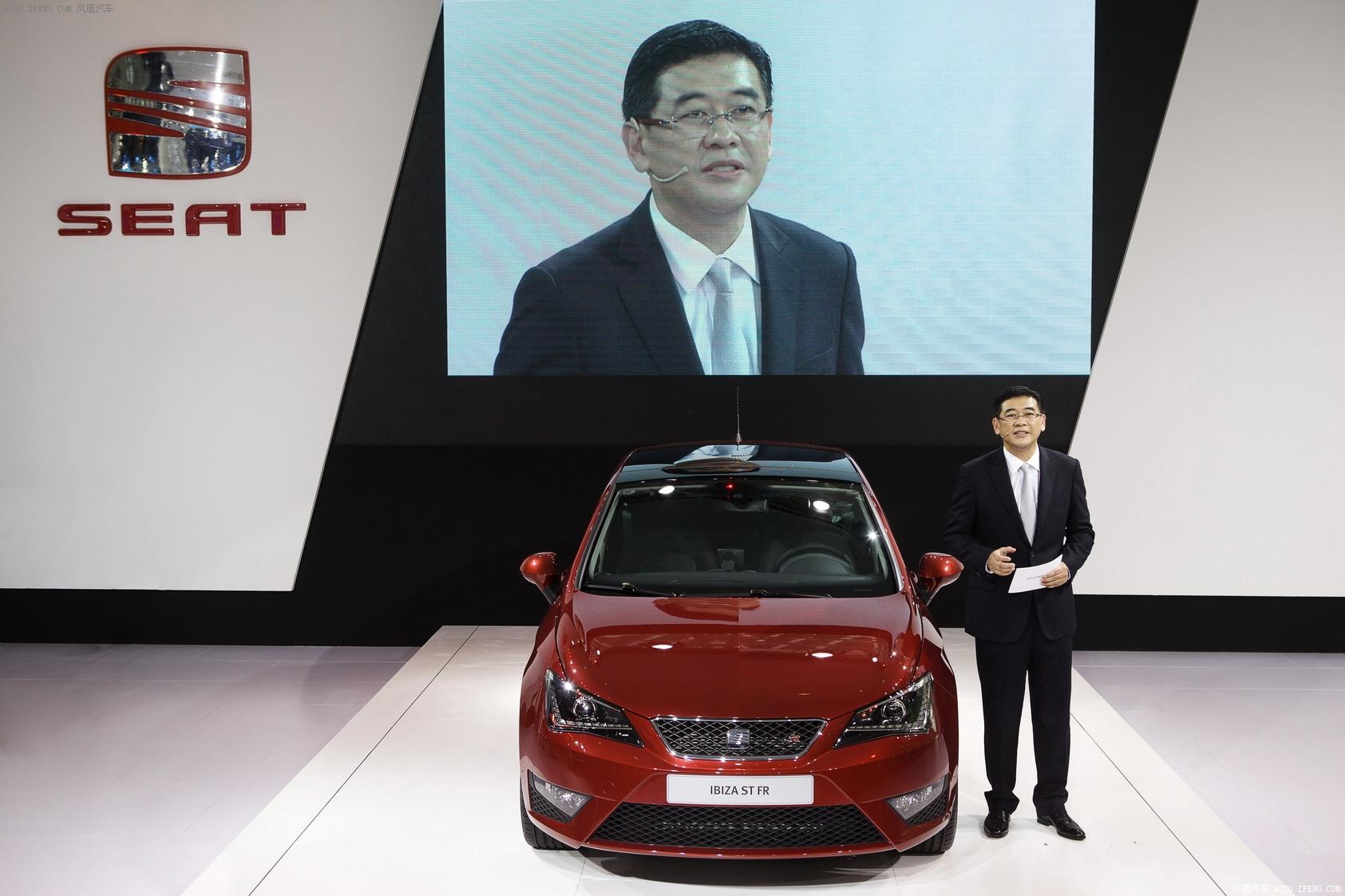 IBIZA将于2013年进入中国市场