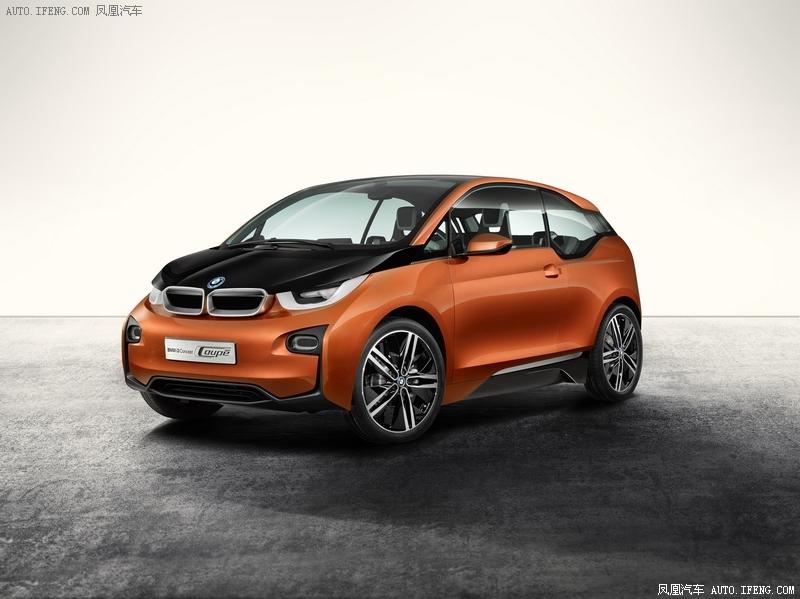 BMW i3电动概念车