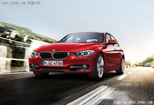 BMW 3系车型