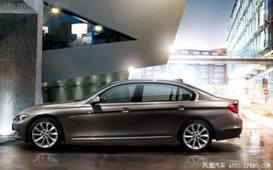 全新换代的BMW 3系