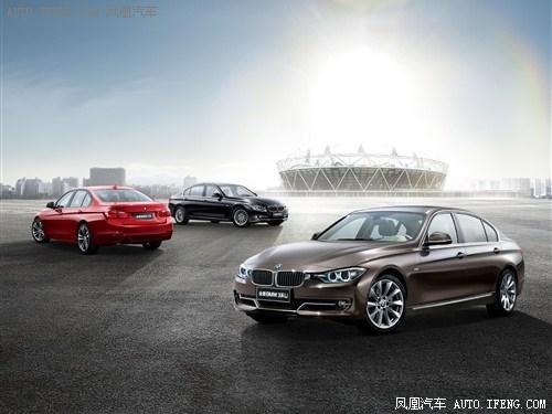 购瑞宝BMW3系