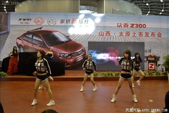 众泰Z300智越上市