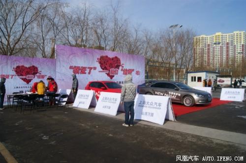 万国上海大众店