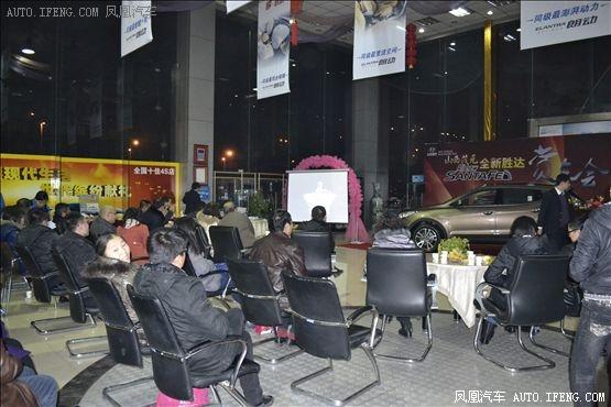 国产新胜达太原上市