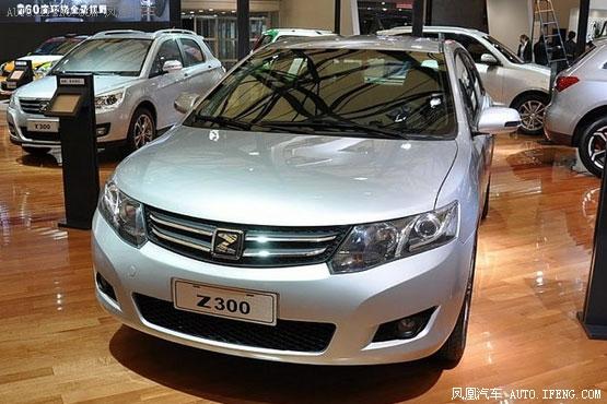 众泰Z300购车可优惠现金2千元 现车销售