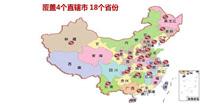 2012广州汽车用品暨改装汽车展