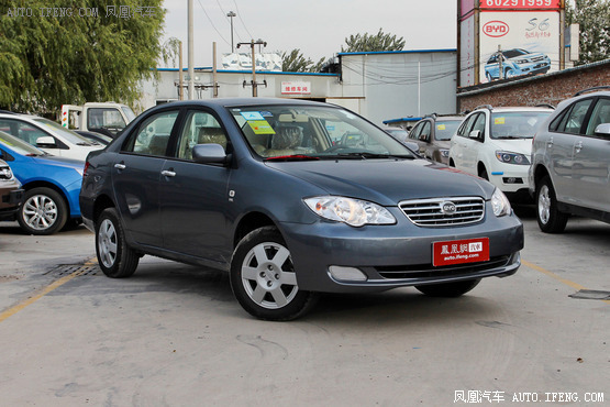比亚迪F3享3000元惠民补贴 现车在售