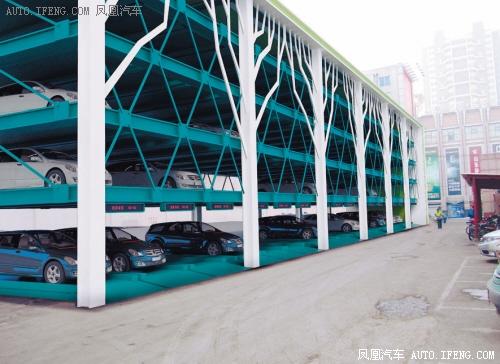九路建立体停车场