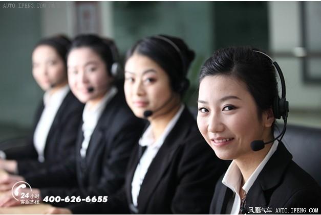 华宏汽车集团全国统一客服热线400开通