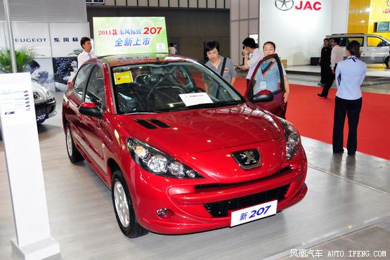 东风标致207天津优惠1.2万元 现车在售