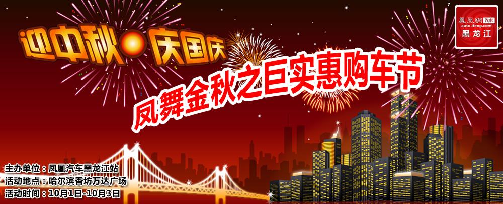 滨城4S店献礼教师节