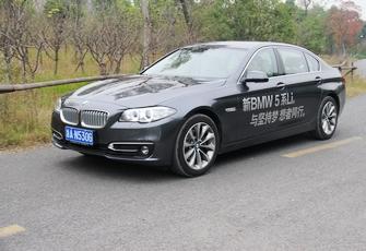凤凰网汽车评测2014款宝马5系