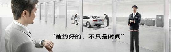 2013年曲靖铠煜奥迪冬季服务活动将启动