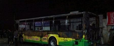 26路公交被烧毁