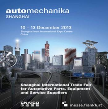 上海汽车零部件展览