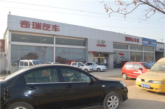 濮阳4S店特惠拜年