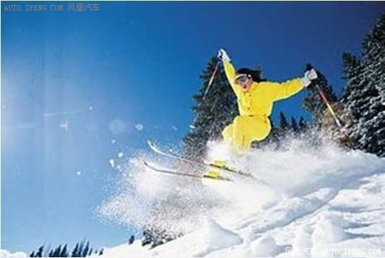 润华温泉滑雪自驾游
