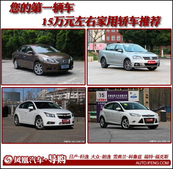 凤凰汽车深圳站导购
