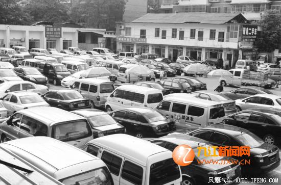 九江市二手车掉价10%