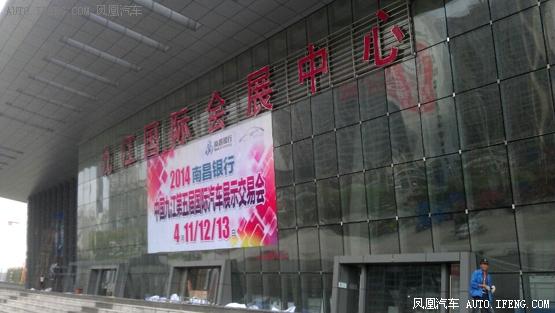 九江车展 明天将开幕