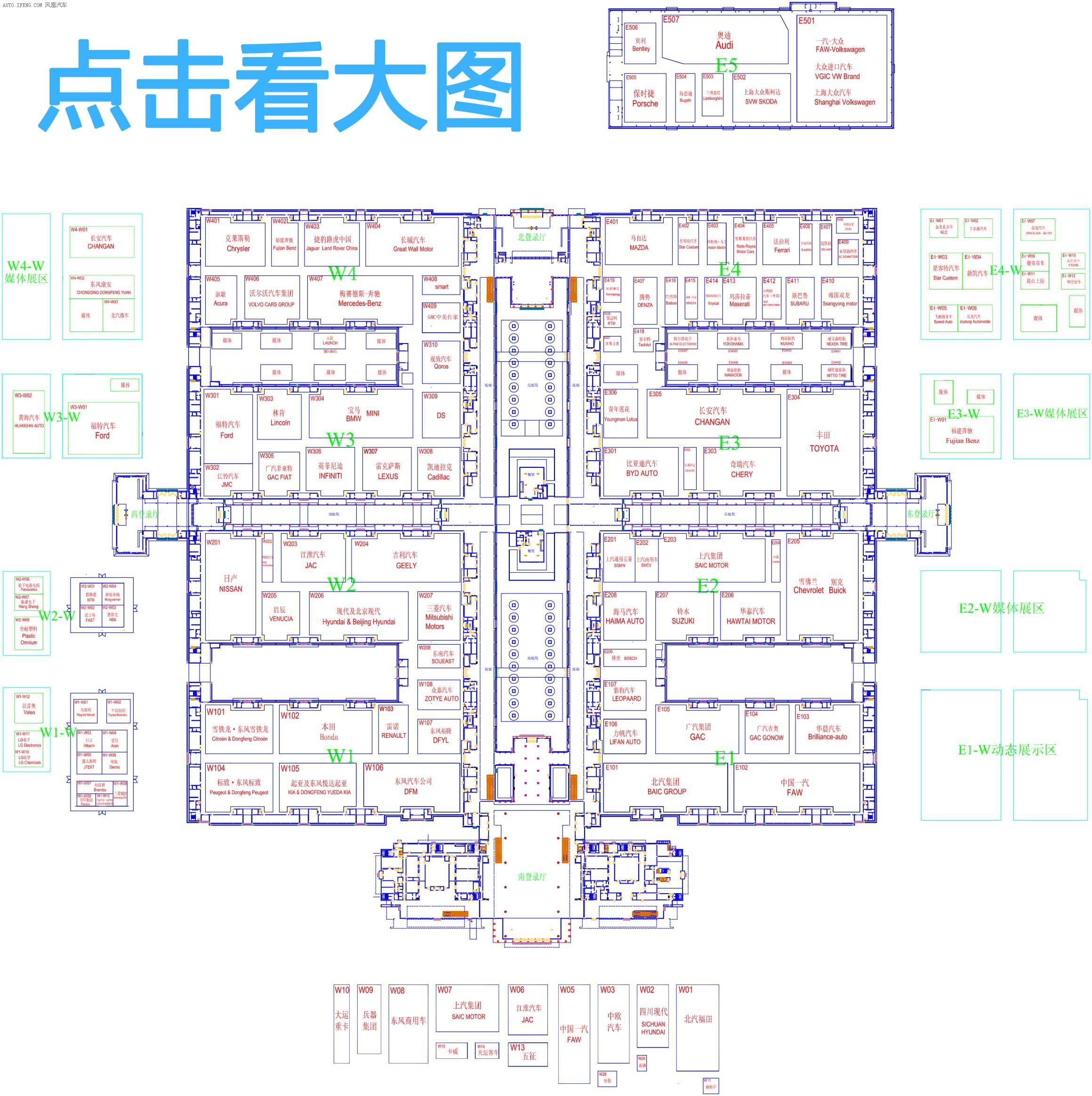 北京车展观展指南