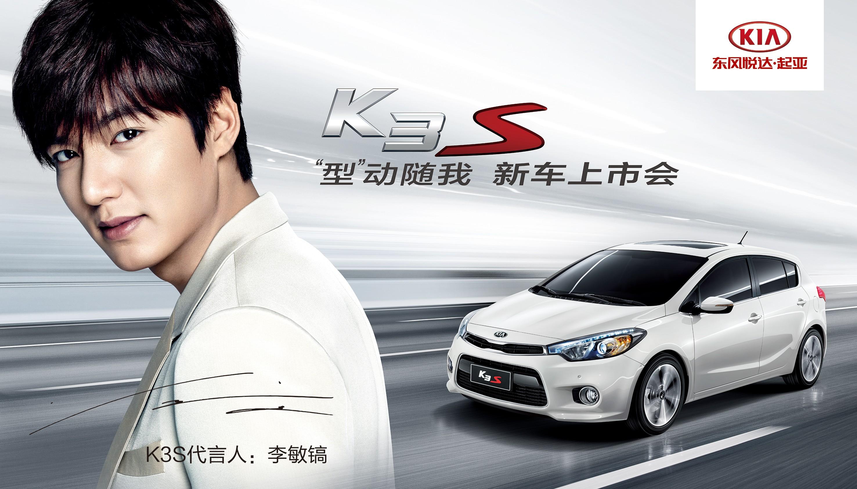 起亚K3S六安型动上市
