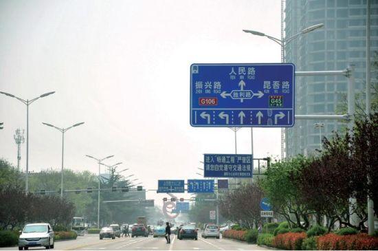 交通指示牌有新变化