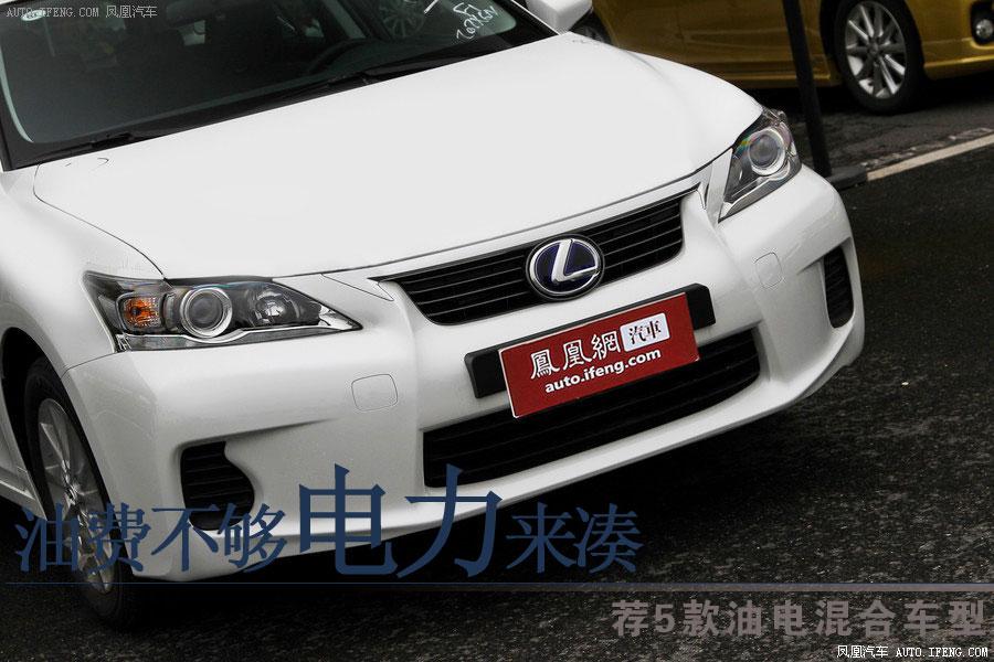油费不够电力来凑 推荐5款油电混合车型 高清图片
