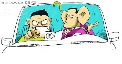 考驾照的囧事 笑屎人