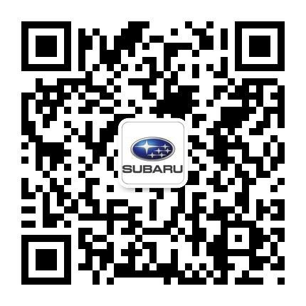 斯巴鲁武汉国际车展