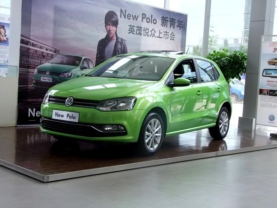 云南英茂汽车_上海大众New Polo云南英茂悦众激情上市_凤凰汽车_凤凰网
