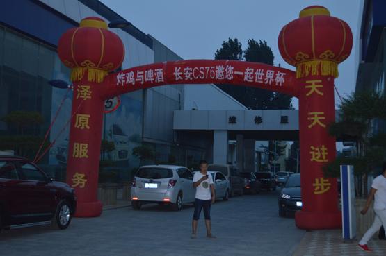 长安CS75濮阳已上市