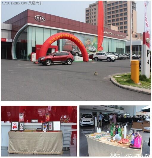 起亚韩国料理体验