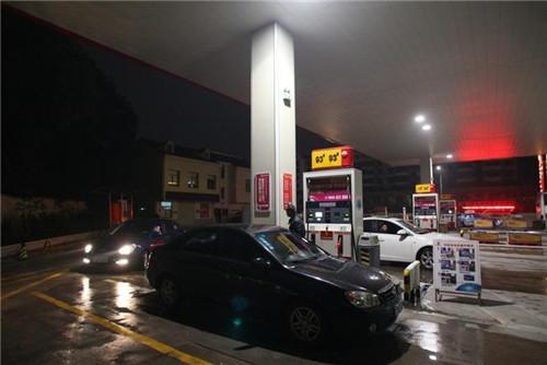汽车加油的省钱招数