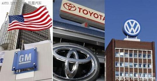 丰田 半年销量五百万