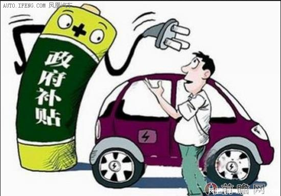 2014 享节能补贴车型