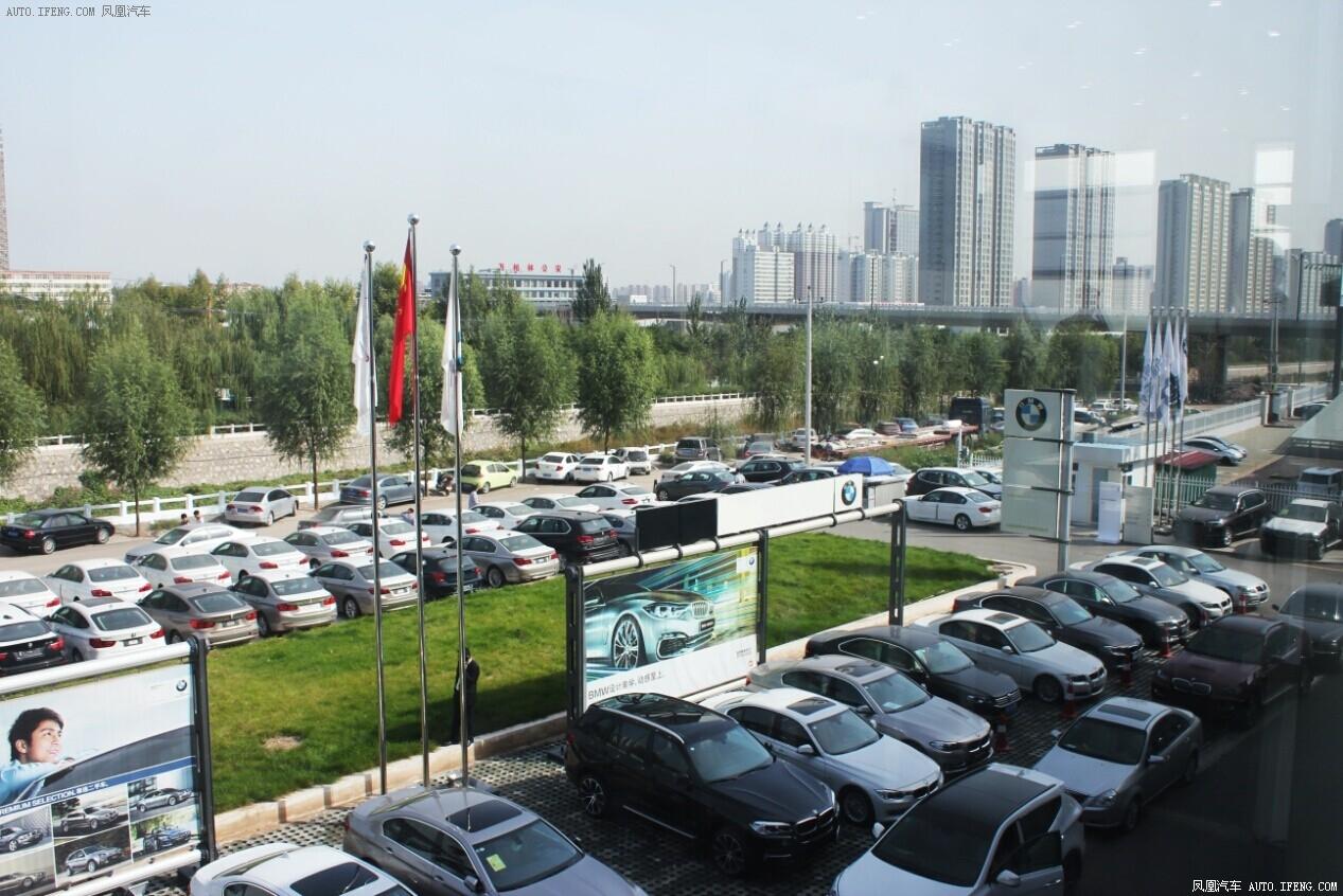 BMW 7系品逸之旅盛会