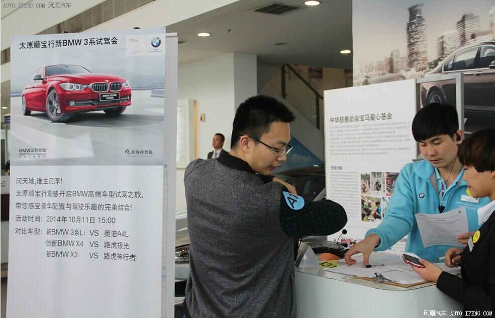 全新BMW 3系对比试驾