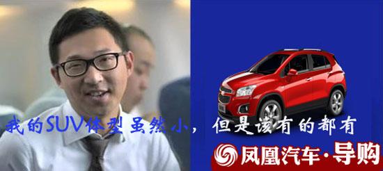 3款中低档SUV推荐
