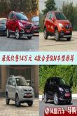 4款合资SUV车型推荐