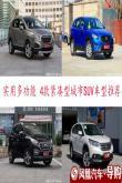 4款紧凑型城市SUV车