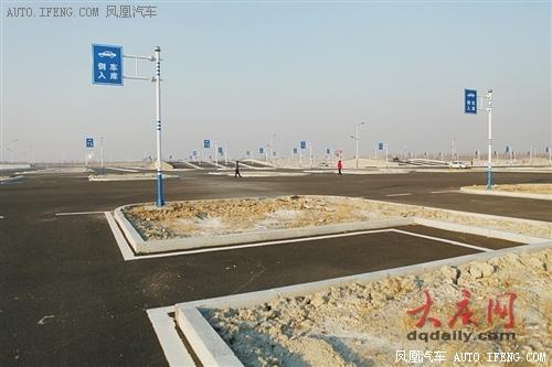 大庆东城区规划图_瀚城国际_大庆油田信息港让世界了解大庆助
