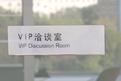 凤凰探店之沃尔沃九江福沃4S店