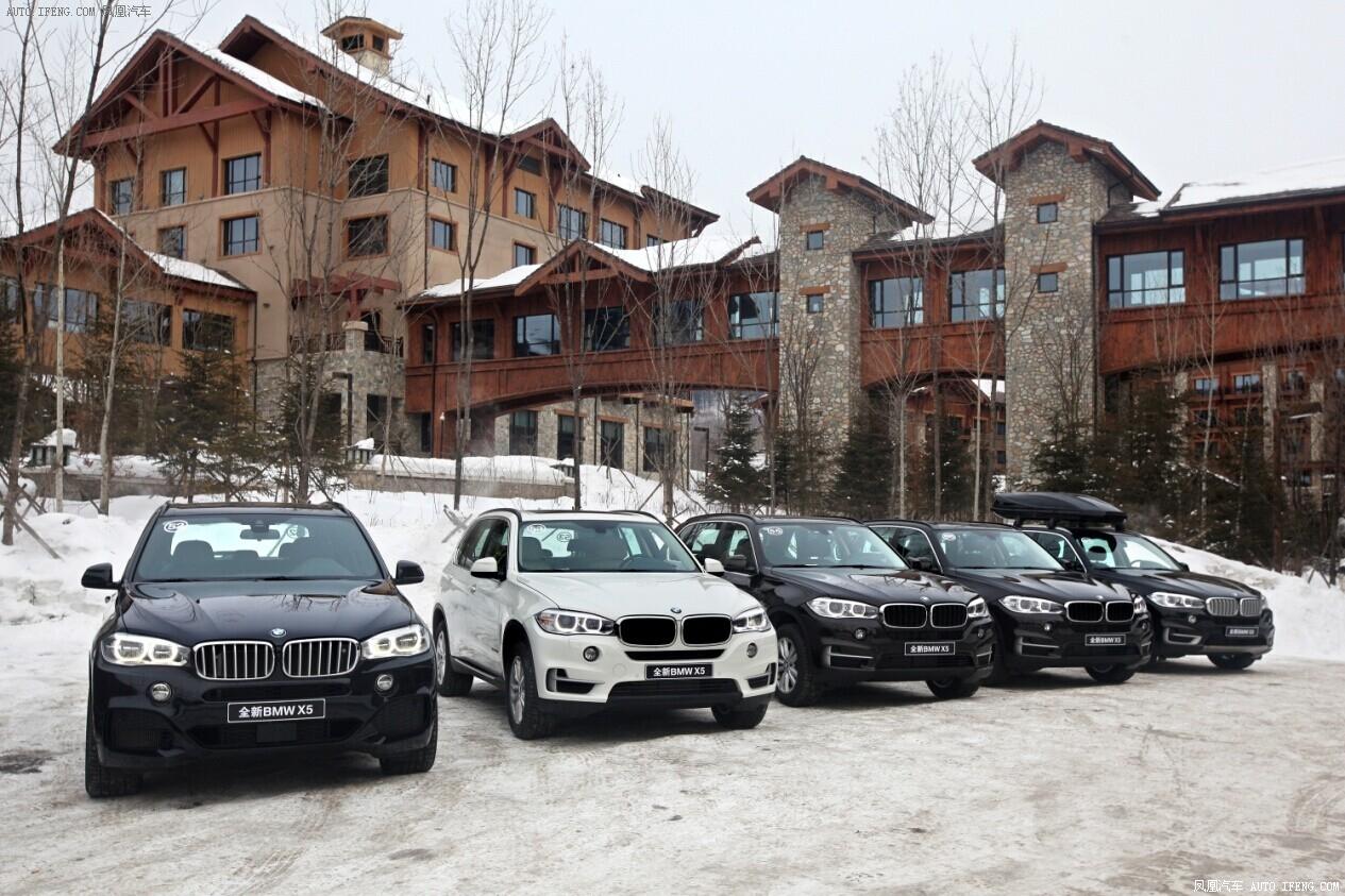宝诚BMW X5金融政策