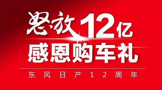 12亿礼券百万红包