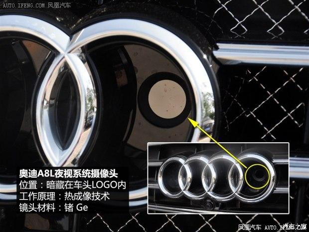 奥迪(进口) 奥迪A8 2014款 A8L 6.3 FSI W12 quattro专享型