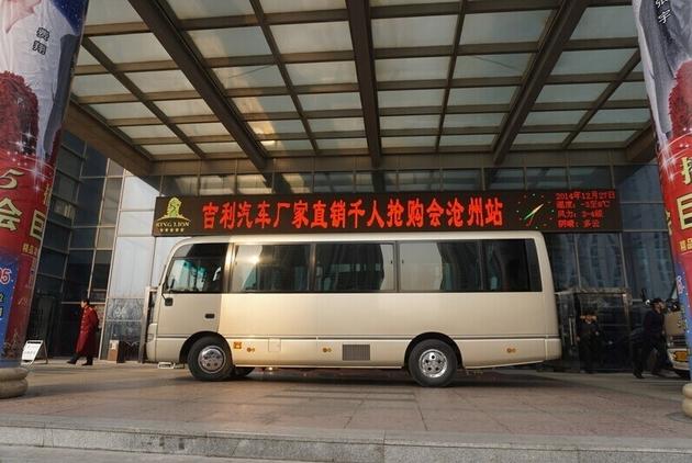 吉利汽车千人直销团购会沧州站圆满成功