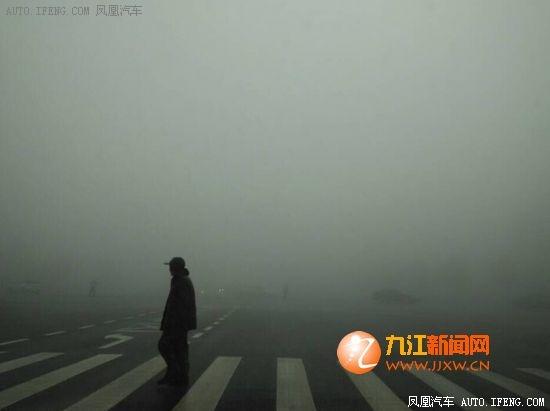 大雾 致部分高速封路