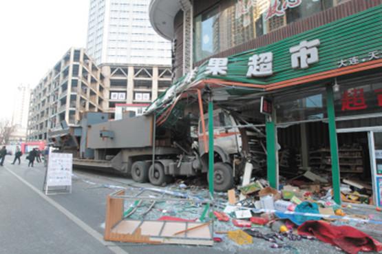 肇事车致饺子店停业